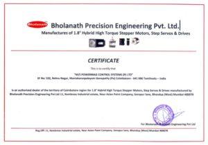 Bholanath Certificate