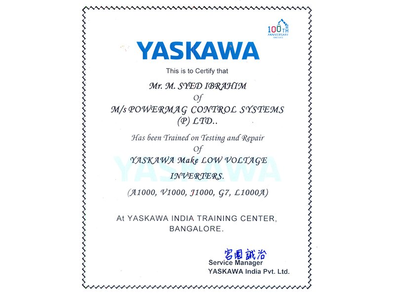 Yaskawa solar pump controller with built in mppt powermag powermag is the authorized sales and service for yaskawa ac motor drives cheapraybanclubmaster Choice Image